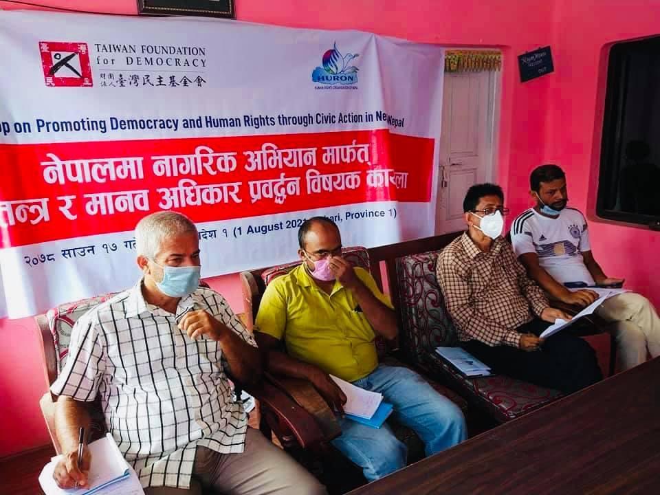 कोरोनाको संकटमा नेपाल मानव अधिकार संगठनका सुनसरी र काठमाण्डौ नागार्जुन शाखाले भव्यरुपमा प्रशिक्षण र छलफल कार्यक्रम सम्पन्न गरेका छन्