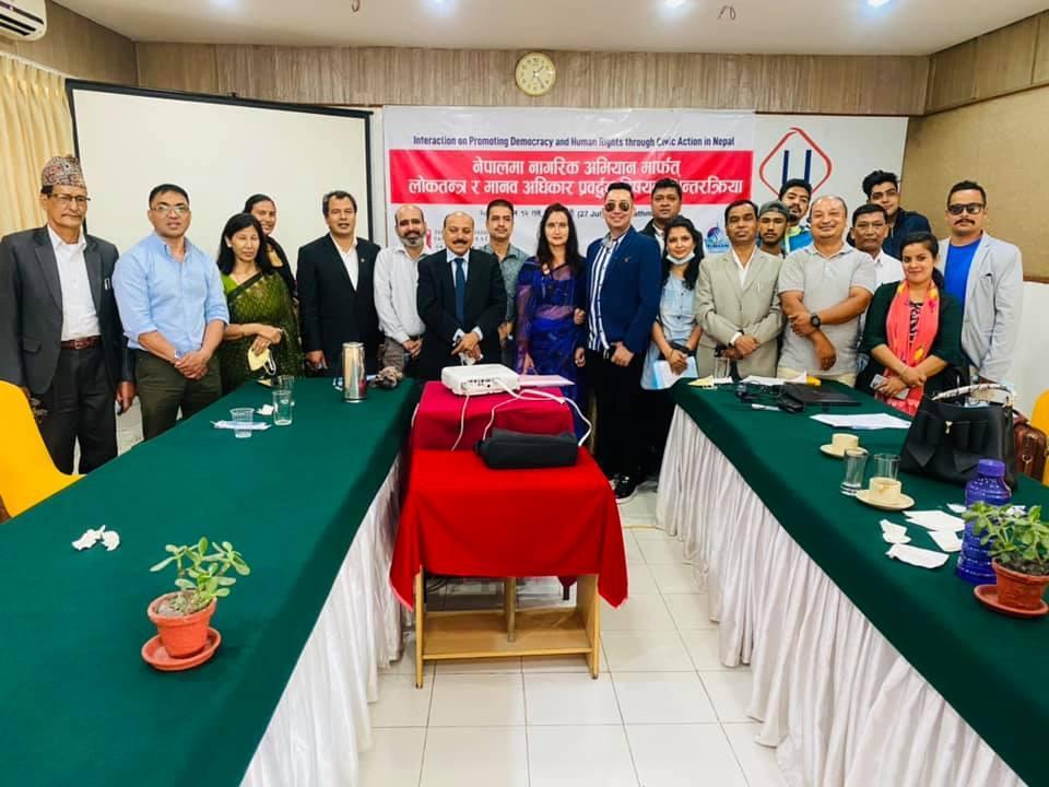 आज HURON काठमाण्डौ शाखाको कार्यक्रममा