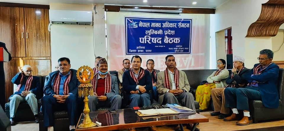 लुम्बिनी र पाल्पाको प्रदेश परिषद् वैठक